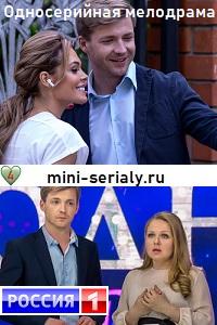 лучшие мини сериалы 2019 года смотреть онлайн новинки русские