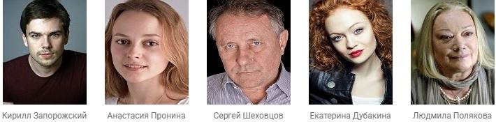 Берега сериал 2014 мелодрама актеры