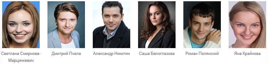 Чистая психология сериал 2019 актеры