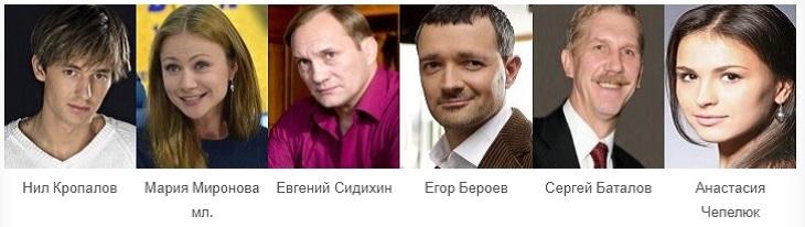 Большой артист сериал 2019 актеры
