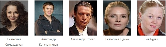 Где-то на краю света сериал актеры