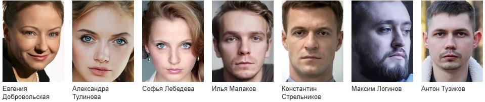 Женщина с прошлым 2019 актеры