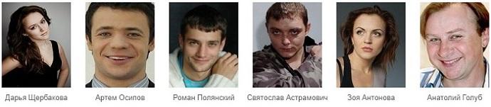 Крестная сериал 2019 Россия актеры и роли