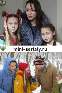 Крестная сериал 2019 Россия