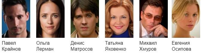 Машкин дом сериал мелодрама актеры