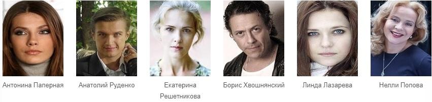 Одна ложь на двоих сериал актеры