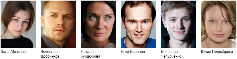 Плохая дочь сериал мелодрама актёры