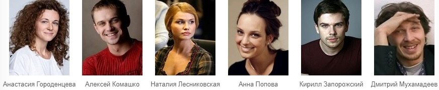 Подъем с глубины сериал 2018 актеры