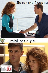 Подъем с глубины сериал 2018