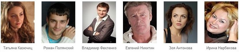 Роман с прошлым сериал 2019 актеры