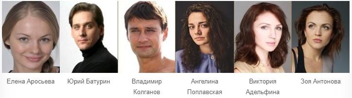 Синее озеро сериал 2019 актеры, роли