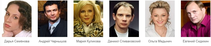 Скелет в шкафу сериал 2019 актеры