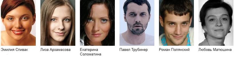 Сорок розовых кустов сериал актеры и роли