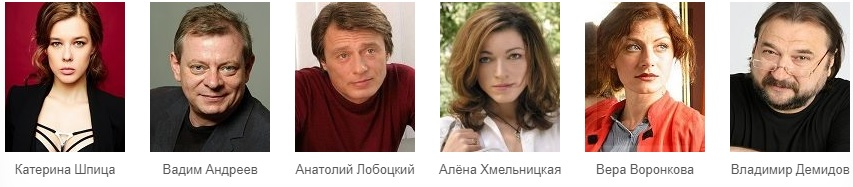 Старая гвардия 2019 сериал актеры
