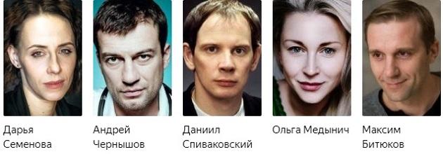 Убийственная справедливость 2019 сериал актеры