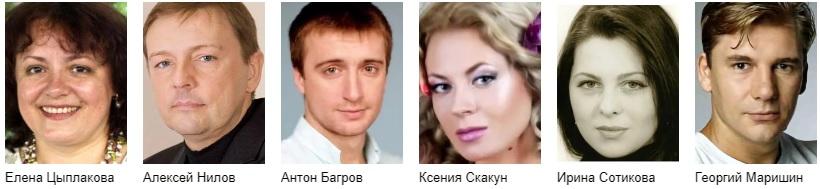 Шаг в бездну сериал актеры и роли
