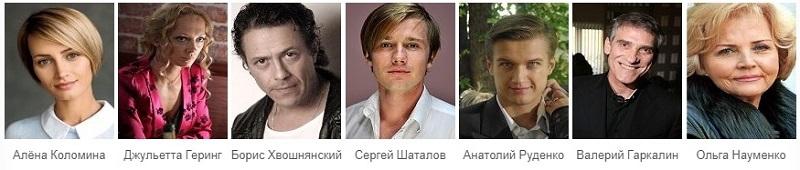 Шахматная королева сериал 2019 актеры