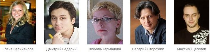 Алтарь Тристана сериал актеры