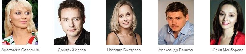 Барышня и хулиган 2017 сериал актеры