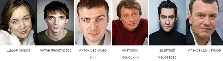 Дилетант сериал 2016 актеры