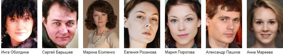 Жемчужная свадьба сериал 2016 актёры