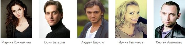Заложница русский мини сериал актеры