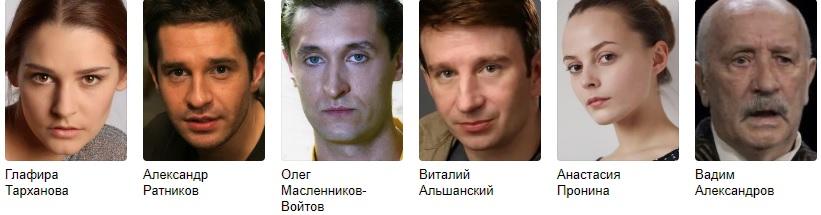 Золотая невеста фильм 2014 актеры