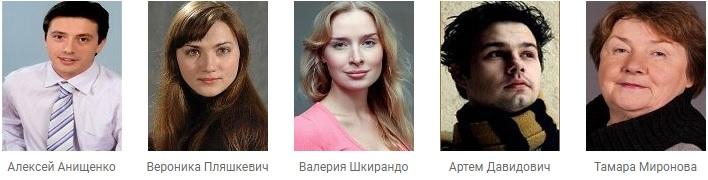 Красавец и чудовище фильм 2014 актеры