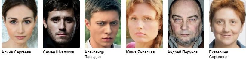 Напрасная жертва фильм 2014 актеры