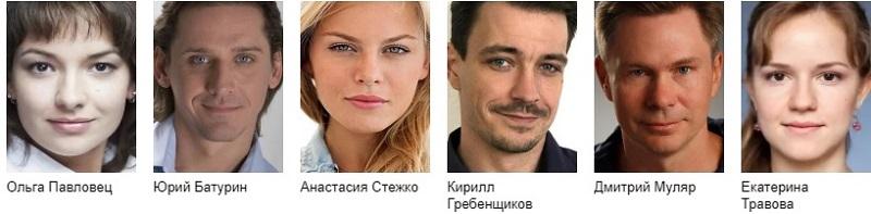 Нарисованное счастье сериал 2018 актеры