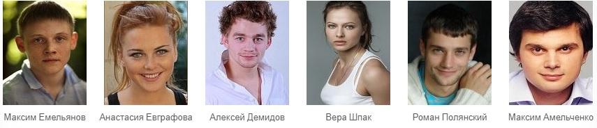 На белом коне сериал 2016 актеры