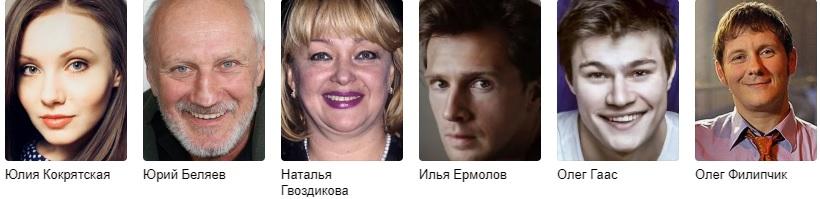 Овраг фильм 2019 мелодрама актеры