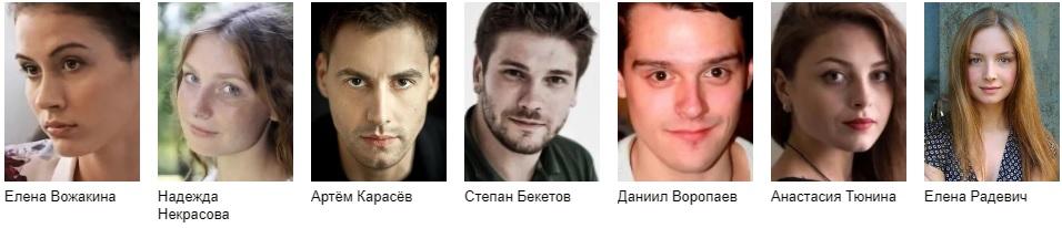 Перчатка Авроры мини сериал 2016 актеры