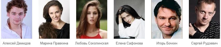 Портрет любимого сериал 2016 актеры