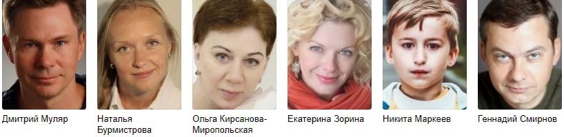 Поцелуев мост фильм 2016 актеры