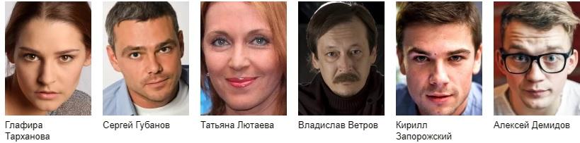 Синичка второй сезон актеры