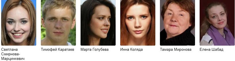 С чистого листа фильм 2013 актеры