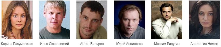 Тень стрекозы сериал детектив актеры