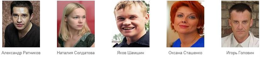 Тещины блины 2013 сериал актеры