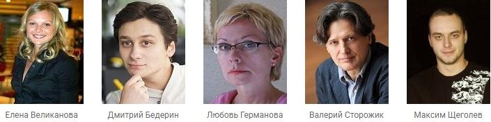 Трюфельный пес сериал детектив актеры