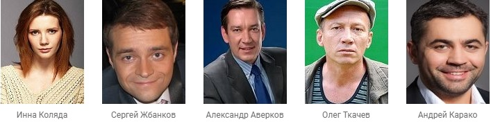 Укради меня сериал криминал актеры
