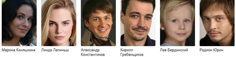 Училка мелодрама 2018 сериал актеры