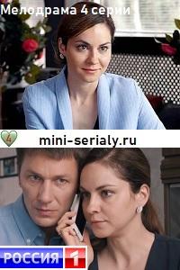 Училка мелодрама 2018 сериал