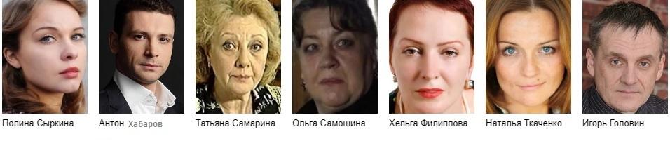 Хроника гнусных времен сериал актеры