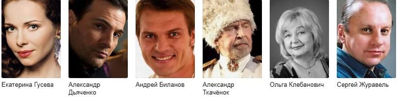Деревенская история сериал 2012 актеры
