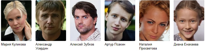 Заезжий молодец фильм 2014 актеры