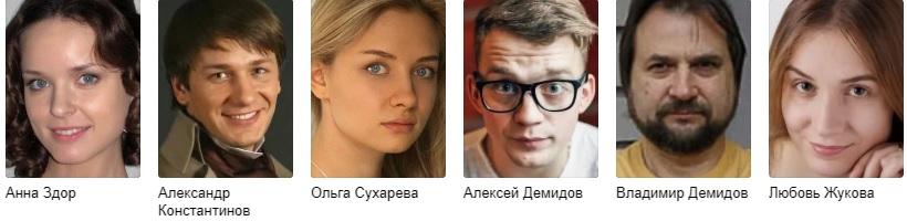 Любовь и Роман фильм 2014 актеры