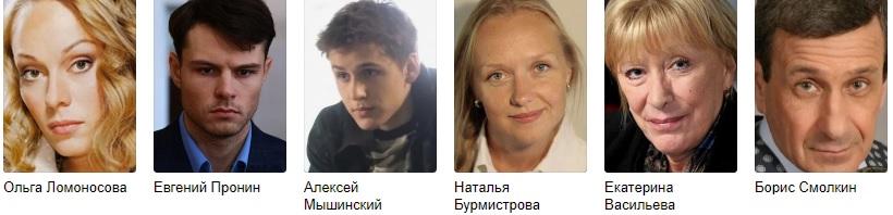 Маша фильм мелодрама 2012 актеры