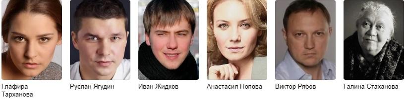 По секрету всему свету актеры