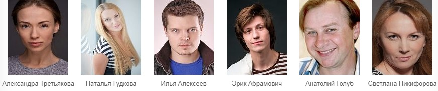 Рыжик сериал 2019 мелодрама актеры